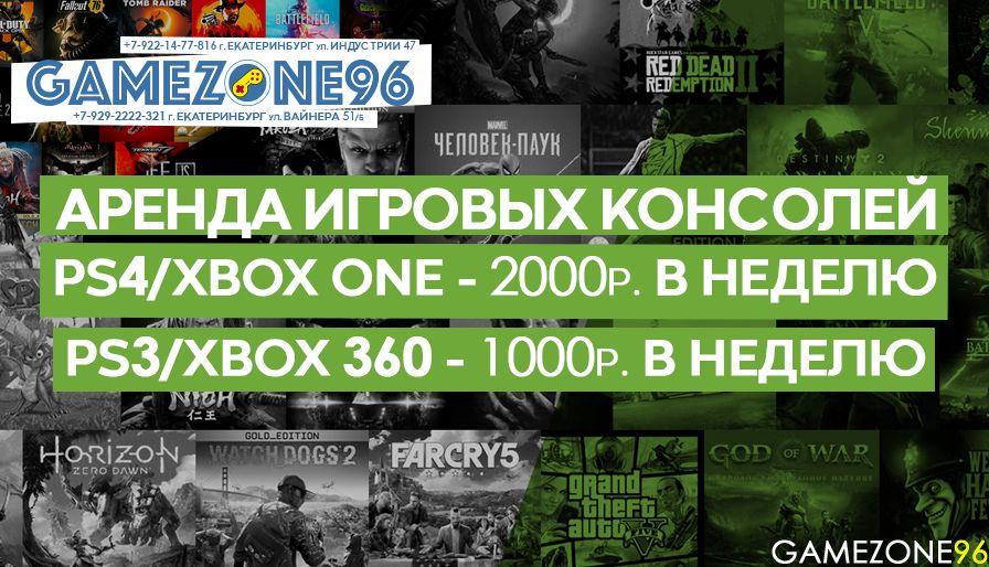 сайт для продажи игровых дисков